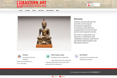 Eastern Arts Consultants
